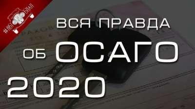 38c167d973732e90170f3f5a8bed3b42